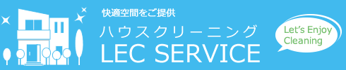 大阪のハウスクリーニング エアコン掃除