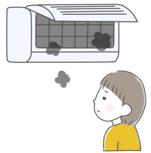 エアコン清掃 八尾