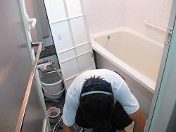 浴室掃除代行